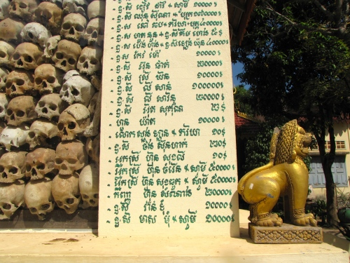 Stacked remains and stacked lists of the names of donors - Wat Tmei, Siem Reap